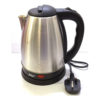 Electric S/S Jug Kettle
